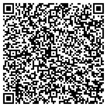 QR-код с контактной информацией организации ДаЛа, ООО