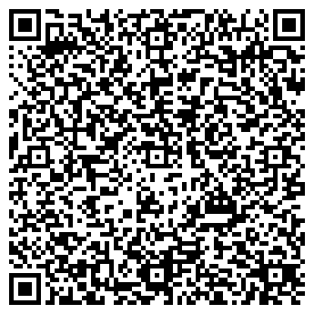 QR-код с контактной информацией организации Элит-флора,ООО