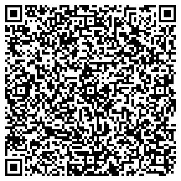 QR-код с контактной информацией организации Рембудстрой, ООО