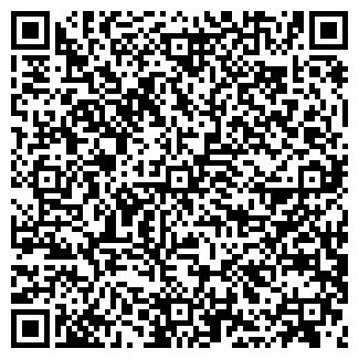 QR-код с контактной информацией организации ЯрС, ООО