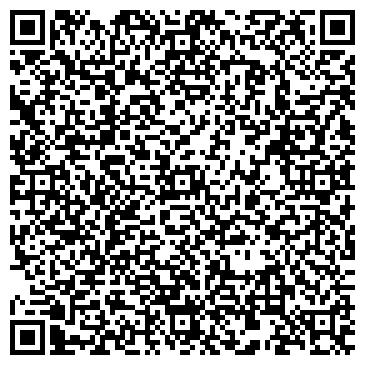 QR-код с контактной информацией организации ЮтаСтайл, ЧП (YutaStyle)