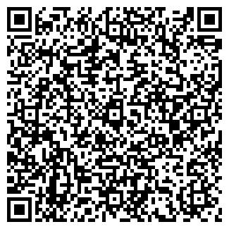 QR-код с контактной информацией организации Садовые решения, ООО