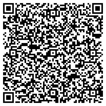 QR-код с контактной информацией организации ПС РБУ-3, ООО