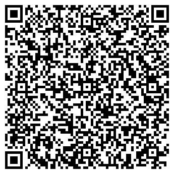 QR-код с контактной информацией организации Гармония и Стиль, СПД