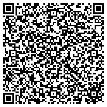 QR-код с контактной информацией организации Полив, ЧП