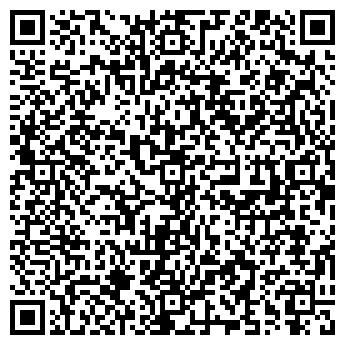 QR-код с контактной информацией организации Лаватера, Компания