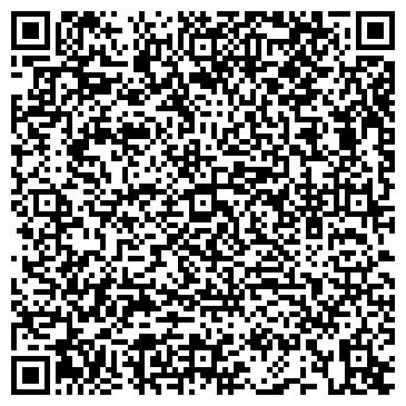 QR-код с контактной информацией организации Глициния Дизайн, ЧП