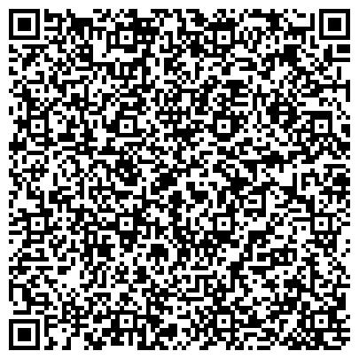 QR-код с контактной информацией организации Арт-студия Владислава Коломойца, ЧП