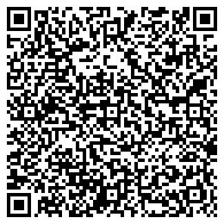 QR-код с контактной информацией организации ПоливЧик, ООО