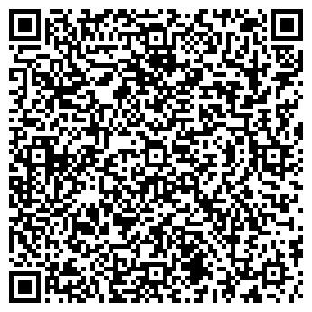 QR-код с контактной информацией организации Стильный сад, ООО