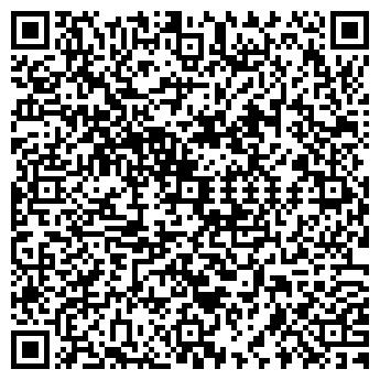 QR-код с контактной информацией организации Газон мастер,ЧП