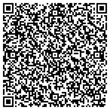 QR-код с контактной информацией организации Биладиз (Biladiz), ЧП