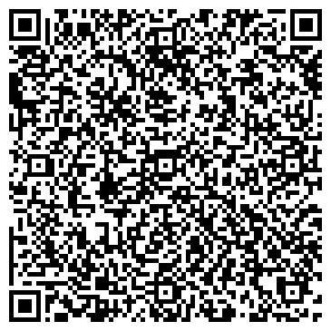QR-код с контактной информацией организации СтандартЭксклюзив, ООО