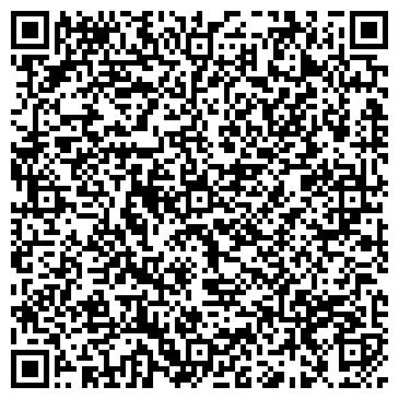 QR-код с контактной информацией организации U-Style, ЧП (Ю-стайл)