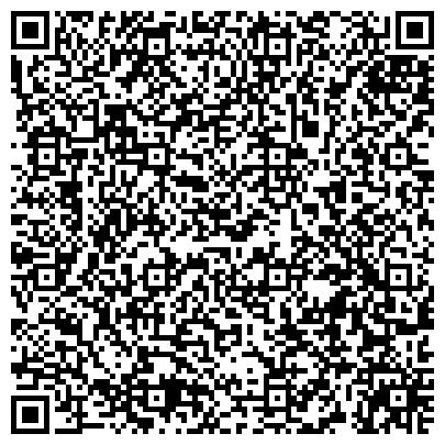 QR-код с контактной информацией организации Зелински Груп, ООО (Zelinski Group)