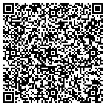 QR-код с контактной информацией организации ПК Лидер, ООО