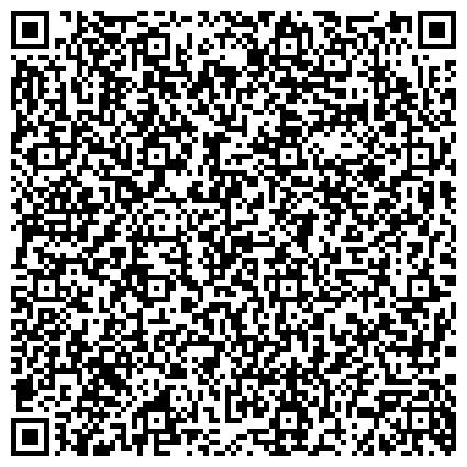 QR-код с контактной информацией организации 3D Style Studio (3Д Стайл Студио)