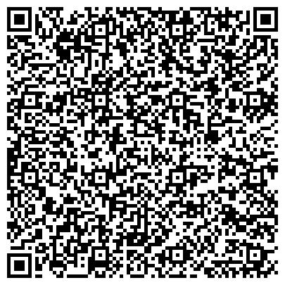 QR-код с контактной информацией организации Дизайн студия Гратаж-Visual, ЧП