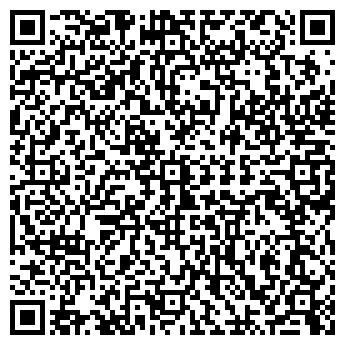 QR-код с контактной информацией организации Вилла Нова, ООО