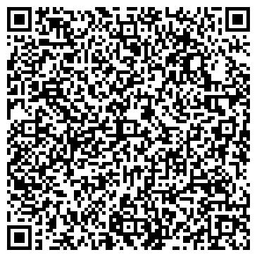 QR-код с контактной информацией организации Камень, ООО