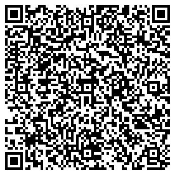QR-код с контактной информацией организации Опера Кейтеринг, ООО