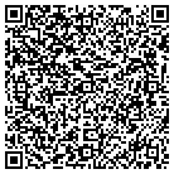 QR-код с контактной информацией организации КОМПЛЭЙС+