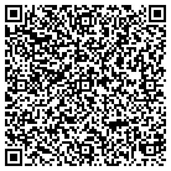 QR-код с контактной информацией организации Inexgran, ООО