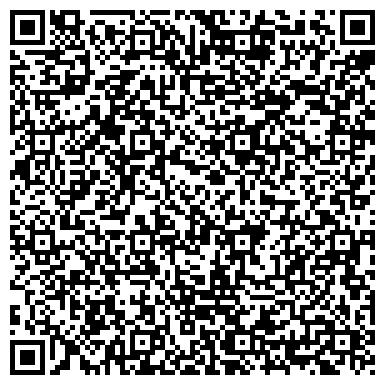 QR-код с контактной информацией организации Стилевой сервис Априори, ЧП (Apriori)
