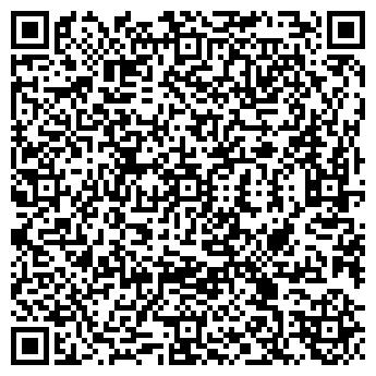 QR-код с контактной информацией организации Проффи ком, ЧП