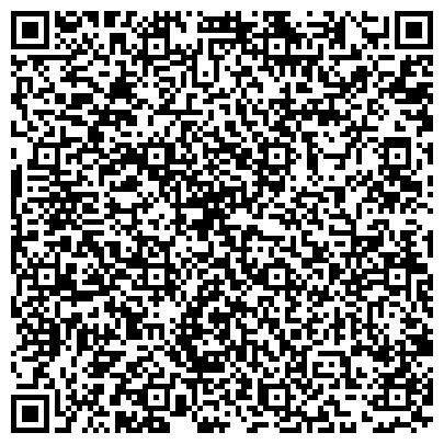 QR-код с контактной информацией организации Зеленая Улица (Green Street), ООО