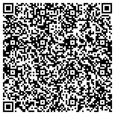 QR-код с контактной информацией организации Медяник STUDIO Студия дизайна интерьера, ООО