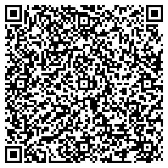 QR-код с контактной информацией организации Компания Стаффаж, ООО