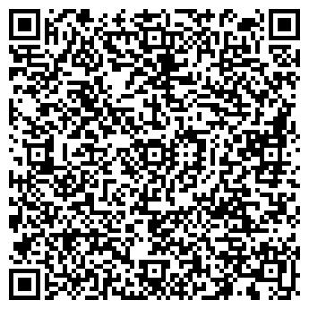 QR-код с контактной информацией организации Смарт Рэйн, ООО