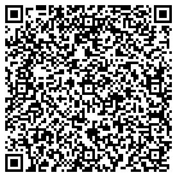 QR-код с контактной информацией организации АСК Джерело, ЧП
