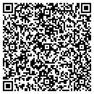 QR-код с контактной информацией организации Валевская, ЧП