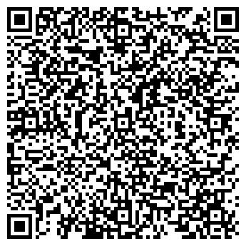 QR-код с контактной информацией организации Арт Сад, ООО