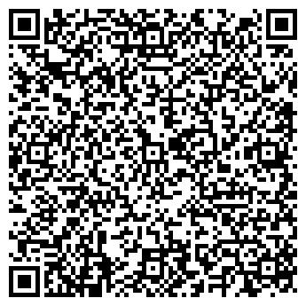 QR-код с контактной информацией организации Фрейя, ООО