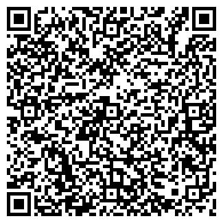QR-код с контактной информацией организации Буд-Дом , ЧП