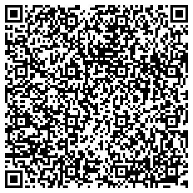 QR-код с контактной информацией организации Флора Дизайн (Flora Design), ООО