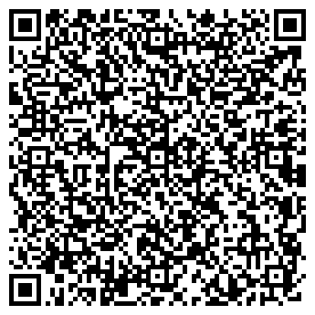QR-код с контактной информацией организации Уют-Комфорт, ООО