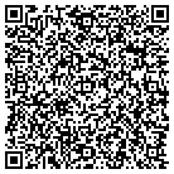 QR-код с контактной информацией организации Ванея, ООО