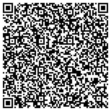 QR-код с контактной информацией организации Визард-студия (Дизайнерская группа), Объединение