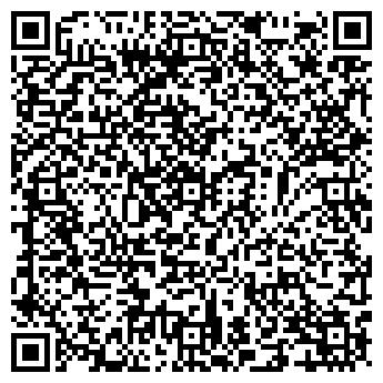 QR-код с контактной информацией организации Верт, ЧП
