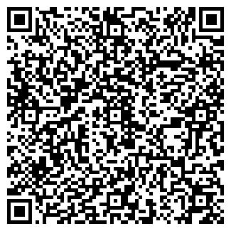 QR-код с контактной информацией организации Вереск, ЧП