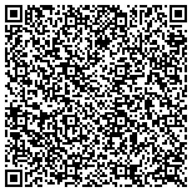 QR-код с контактной информацией организации MDC (ЭМ ДИ СИ, ЕМ ДІ СІ), ООО