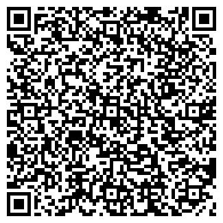 QR-код с контактной информацией организации Кристал, Компания (Кristal)