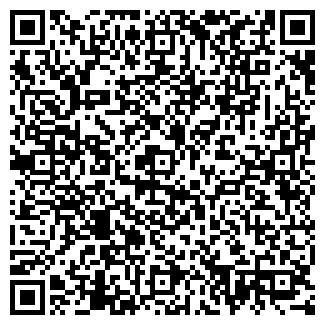 QR-код с контактной информацией организации Агрус, ООО