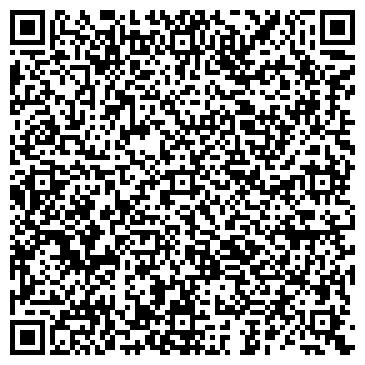 QR-код с контактной информацией организации Старый Дворик, ЧП