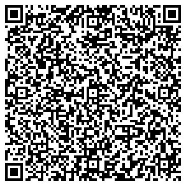 QR-код с контактной информацией организации Цветочный дом, ЧП