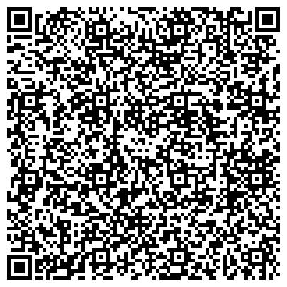 QR-код с контактной информацией организации Дорожно - Строительная Компания Автобан, ООО